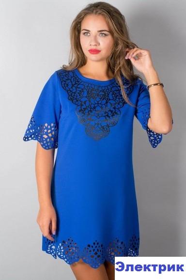 Купить Модное платье для девушек и женщин-Шарлин-электрик