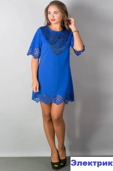 Модное платье для девушек и женщин-Шарлин-электрик