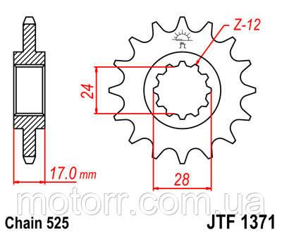 Звезда передняя JT JTF1371.15