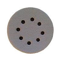 Мягкая подкладка для подошвы пневматической шлифмашины диаметром 125 мм VGL E50820-10