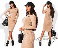 Теплый костюм: кофта+юбка из ангоры рубчик бежевый
