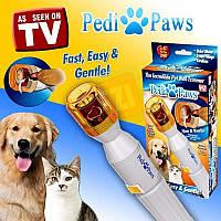 Триммер для когтей Pedi Paws ( Педи Паус ) пилка для когтей животных PediPaws