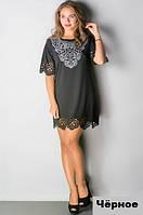 Модное платье для девушек и женщин-Шарлин-черное