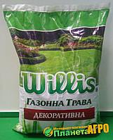 Семена газонной травы декоративная Willis, DLF (Дания), 900 г
