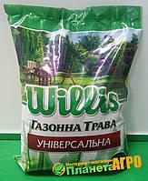 Семена газонной травы универсальная Willis, DLF (Дания), 900 г
