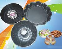 Форма для выпечки Empire 9859 набор 3 шт для выпекания торт + кекс + пирог