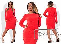 Теплый костюм(48-52): кофта+юбка из ангоры рубчик красный