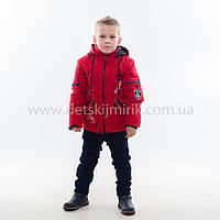 """Демисезонная курточка для мальчишек """"Лукас""""  ,новинка весна 2017 года"""