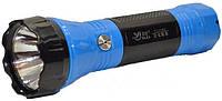 Фонарик ручной аккумуляторный YAJIA YJ 1162 светодиодный, с выдвижной вилкой для зарядки