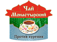 Монастырский чай от курения Сборы против курения