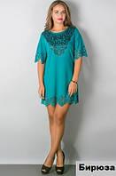 Модное платье для девушек и женщин-Шарлин-бирюзовое