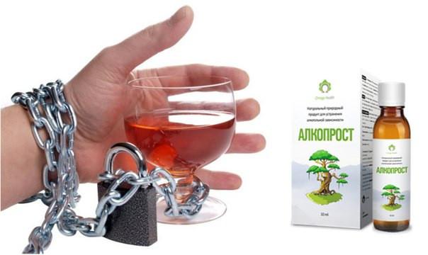 Таблетки от алкогольной зависимости: обзор препаратов