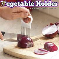 """Держатель для овощей - """"Vegetable Holder"""""""