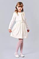 Изысканный костюм с болеро для девочки