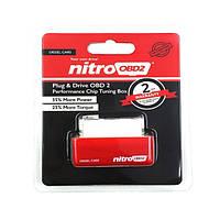 Чип тюнинг Nitro OBD2 для бензинового двигателя на 35% больше мощности на 25% больше крутящего момента
