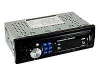 Автомагнитола MP3 CDX - GT6309 ISO ZV с евро разъемом и кулером