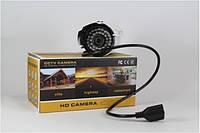 Камера IP видеонаблюдения с разъемом LAN 635 1.3 mp