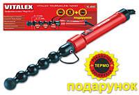 Плойка Волна Vitalex VL - 4044 33мм керамическая плойка для локонов