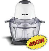 Чоппер Vitalex VT - 5001 измельчитель электрический измельчитель продуктов ( Виталекс )