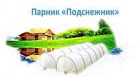 Парник Подснежник 4 м домашняя мини теплица 4 метра