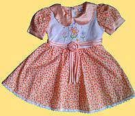 Платье для девочки летнее, оранжевое, в цветочки, 18 м (86 см)