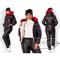 Женский лыжный костюм куртка и штаны Батал