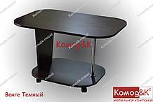 Журнальный стол Овал цвет Венге Темный