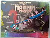 Игра настольная Пойми меня Danko-Toys Украина