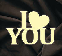 Объемная надпись I Love you