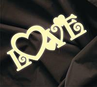 Объемная надпись Love 4