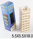 Игра деревянная Дженга 54 бруска +кубик 18см, фото 2