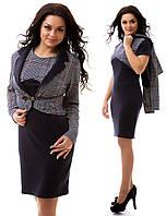 Деловое трикотажное платье с пиджаком. Большие размеры.