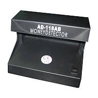 Беспроводной электронный ультрафиолетовый детектор валют AD-118AB Battery работает от батареек