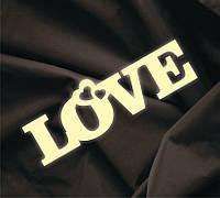Объемная надпись Love 6