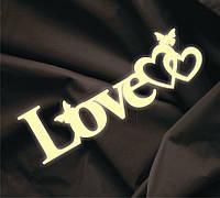Объемная надпись Love 9