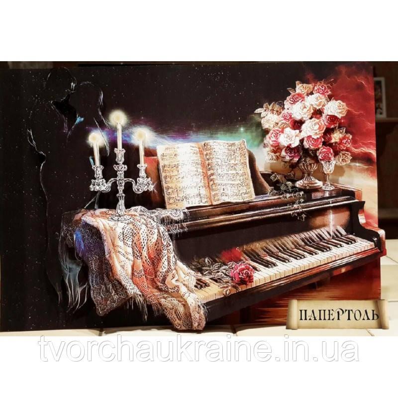 Набір для створення об'ємної картини з паперу Романтика