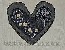 сердце  серое с паутиной