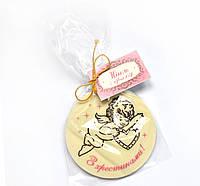 Именные карточки к шоколадным подаркам, фото 1