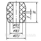 03-20 Втулка переднего стабилизатора крайняя Ford Transit CY, DY, TY, EY; 86VB5K498AA; 1631619, фото 2