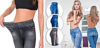 Женские корректирующие брюки джинсы Джеггинсы Slim'nLift Caresse jeans для любого типа фигуры