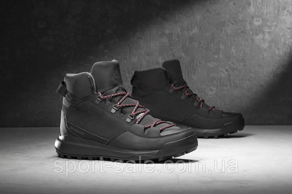 450456cb10c6 Ботинки Adidas CW Winterpitch Mid (AQ6571) — в Категории