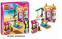 Конструктор Disney Princess Принцессы Дисней Экзотический дворец Жасмин аналог лего 41061- 145 д.