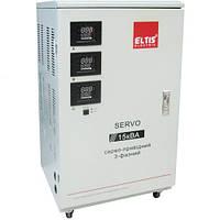 SERVO-II-SVC-15000BA LED цифр. стабіліз.напруги 15kВА 3-ф 6coils Eltis Electric