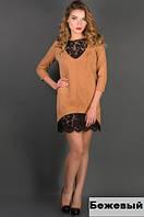 Женское модное платье-бежевое-Элика