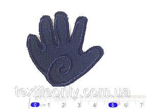 Нашивка Долонька колір темно синій 57х60 мм