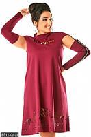 Женское Платье больших размеров  арт  8511334 (2 цвета) (50-54)