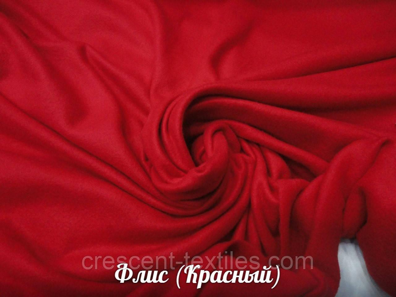 Флис (Красный)