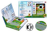 Обучающий планшет русско-английский 7482 Play Smart