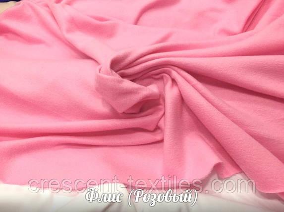 Флис (Розовый), фото 2
