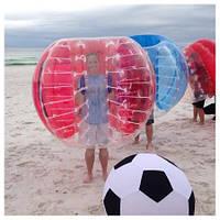 Надувной боевой бампер мяч(Бампербол или футбол)
